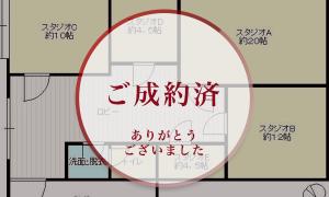 建築現場事務所・イベント会場に! 西鉄大橋駅から徒歩4分