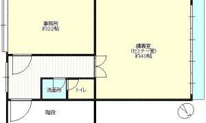 教室・セミナー室・事務所に!<br>西鉄大橋駅から徒歩4分