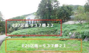 福岡の人気スポット糸島!<br>区画販売